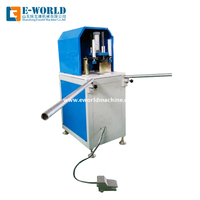 UPVC PVC Vinyl Profile Window Door Assembly Corner Clean Machine