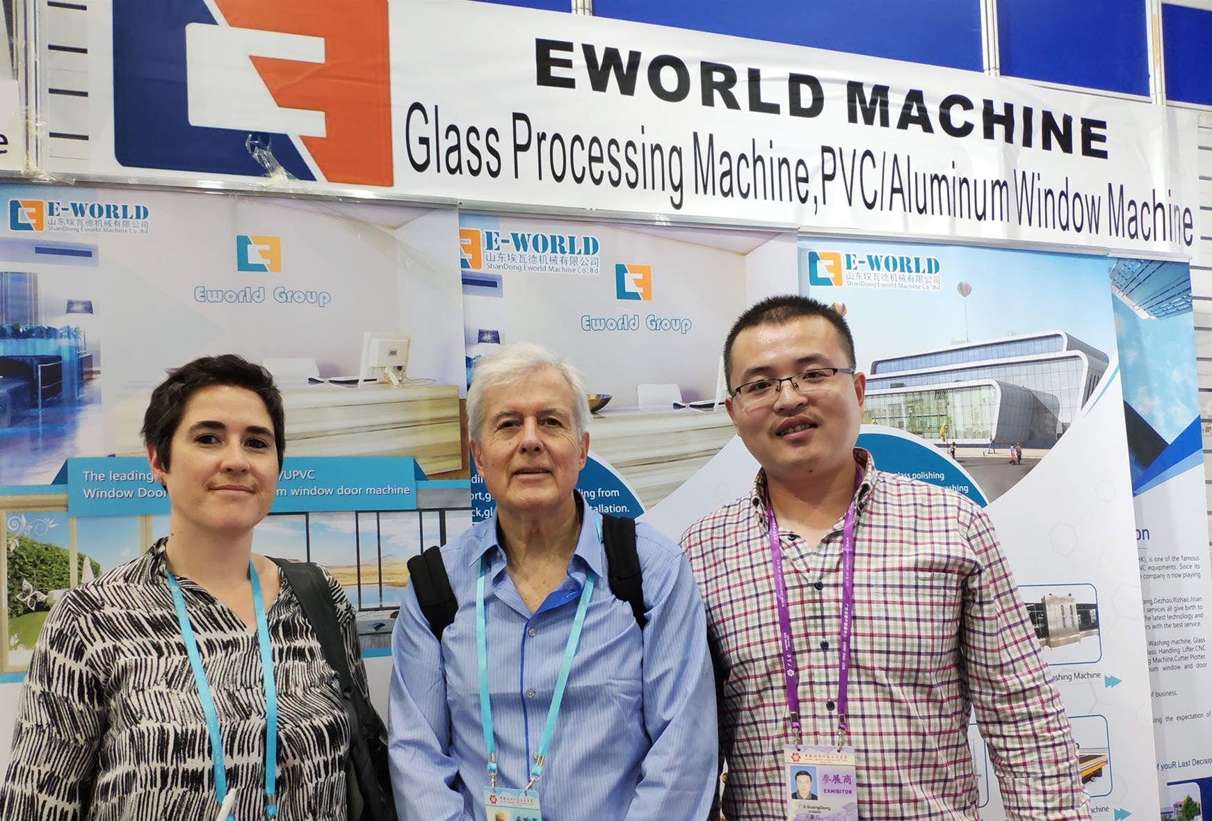 Shandong Eworld machine Attent 124th canton fair on Oct 15-19